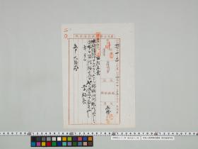 geidai-archives-1-072