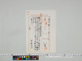 geidai-archives-1-073