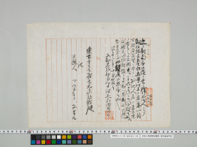 geidai-archives-1-074
