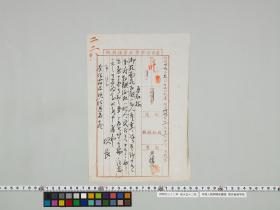 geidai-archives-1-075