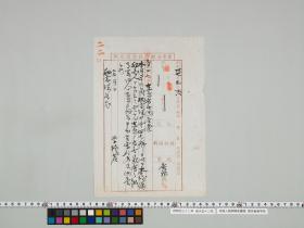 geidai-archives-1-076