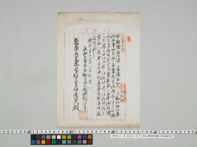 geidai-archives-1-077