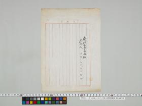 geidai-archives-1-078
