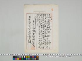 geidai-archives-1-080
