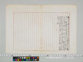 geidai-archives-1-083
