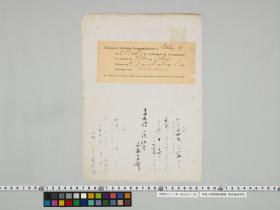 geidai-archives-1-085