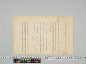 geidai-archives-1-087