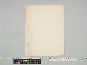 geidai-archives-1-093