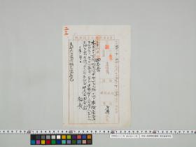 geidai-archives-1-094