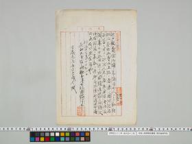 geidai-archives-1-095