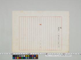 geidai-archives-1-096