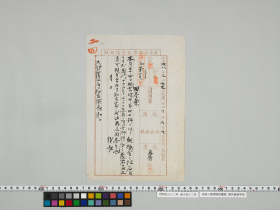 geidai-archives-1-098