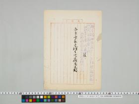 geidai-archives-1-099
