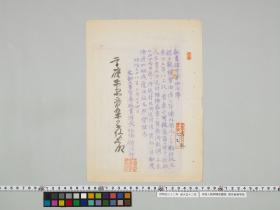 geidai-archives-1-100
