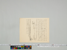 geidai-archives-1-205