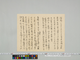 geidai-archives-1-211