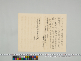 geidai-archives-1-212