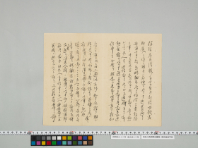 geidai-archives-1-213