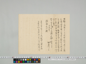 geidai-archives-1-214
