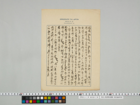geidai-archives-1-215