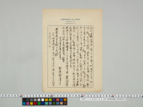 geidai-archives-1-216