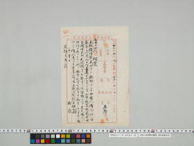 geidai-archives-1-220