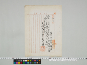 geidai-archives-1-223