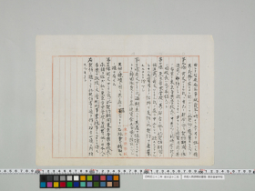 geidai-archives-1-227