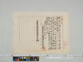 geidai-archives-1-231