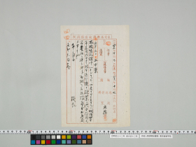 geidai-archives-1-232