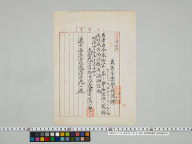 geidai-archives-1-235