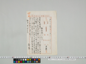 geidai-archives-1-236