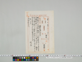geidai-archives-1-237