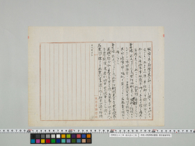 geidai-archives-1-239