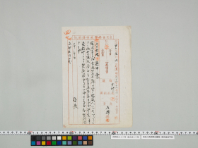 geidai-archives-1-247