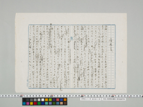 geidai-archives-1-259