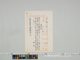 geidai-archives-1-264