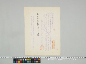 geidai-archives-1-265