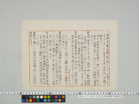 geidai-archives-1-268