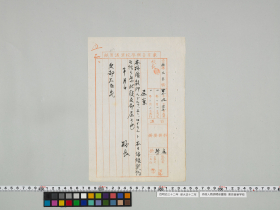 geidai-archives-1-273