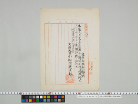 geidai-archives-1-274