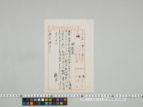 geidai-archives-1-278