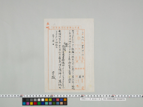 geidai-archives-1-279