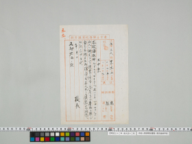 geidai-archives-1-280