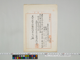geidai-archives-1-281