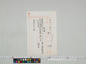 geidai-archives-1-282