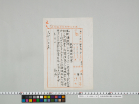 geidai-archives-1-283