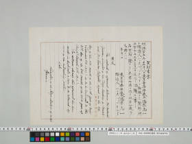 geidai-archives-1-284