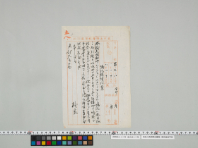 geidai-archives-1-286
