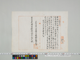 geidai-archives-1-287